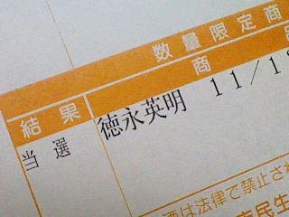 NEC_3214.jpg