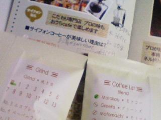 NEC_3229.jpg