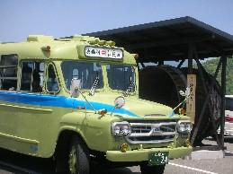 DSCN4299.JPG