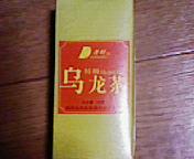 NEC_0382.jpg